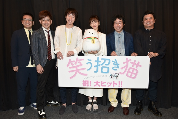 飯塚健監督、松井玲奈へ感謝の言葉を贈る「松井さんが宣伝の頭となって頑張ってくれた」