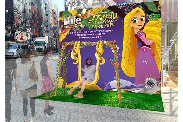 """ラプンツェルの長い髪をイメージ!""""金色の髪のブランコ""""が渋谷109前に期間限定登場"""
