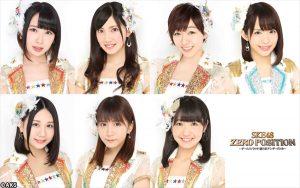 「AKB48選抜総選挙直前90分緊急生討論SP」