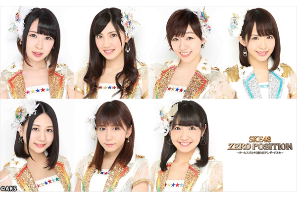速報順位発表後!SKE48 高柳明音らが「AKB48選抜総選挙」について生でガチ討論