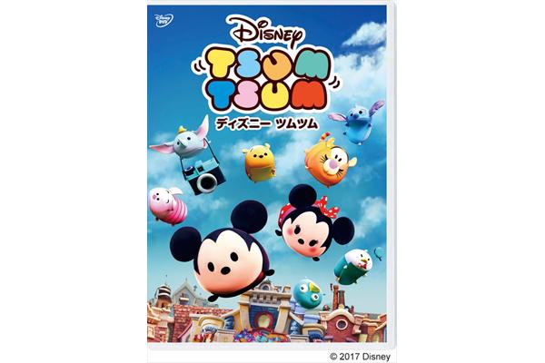 かわいいツムたちが大冒険!アニメ『ディズニー ツムツム』DVD 8・23発売