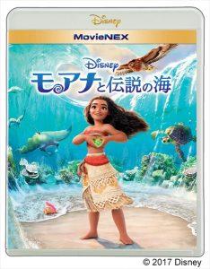 『モアナと伝説の海』