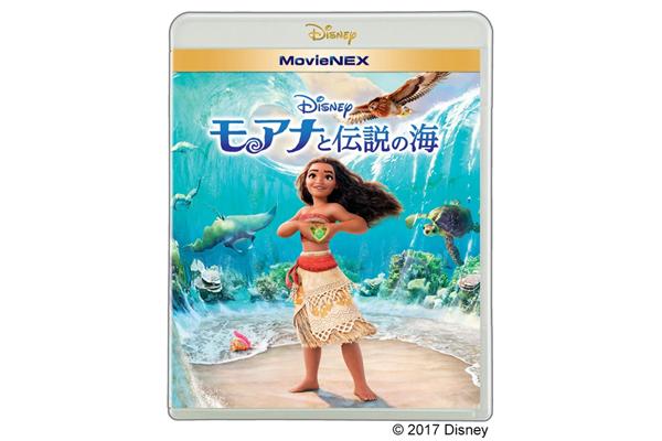 『モアナと伝説の海』に「アナ雪」のあの人気キャラが隠れてた!?