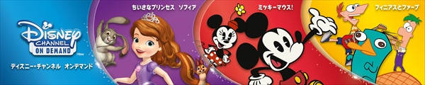 <p>&copy;Disney</p>