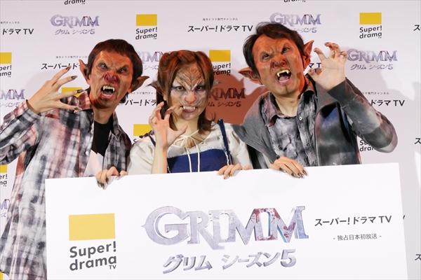 アンガールズ・田中卓志、菊地亜美に交際迫るも玉砕!5・19『GRIMM/グリム シーズン5』独占日本初放送開始
