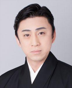 市川染五郎