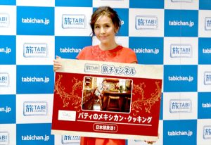 TM&©2017 Turner Japan