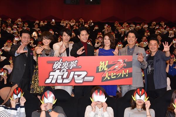 溝端淳平&山田裕貴、大人気アライグマ映画に宣戦布告!?「破裏拳ポリマー」