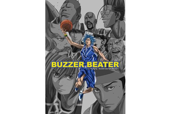 舞台は宇宙!井上雄彦の異色バスケアニメ「BUZZER BEATER」BD-BOX 7・19発売