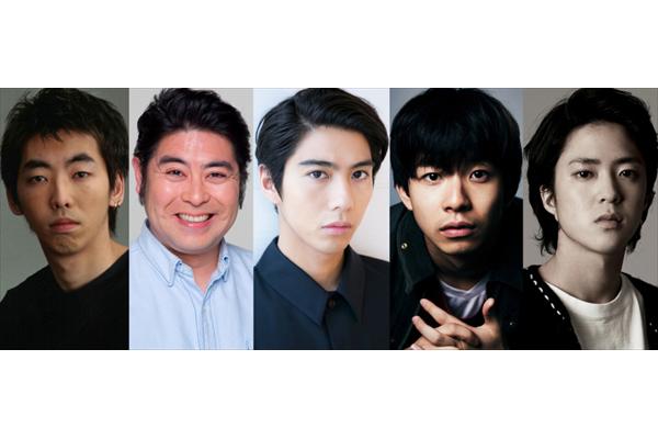 賀来賢人、太賀、柄本時生、若葉竜也ら出演舞台「流山ブルーバード」12月上演決定