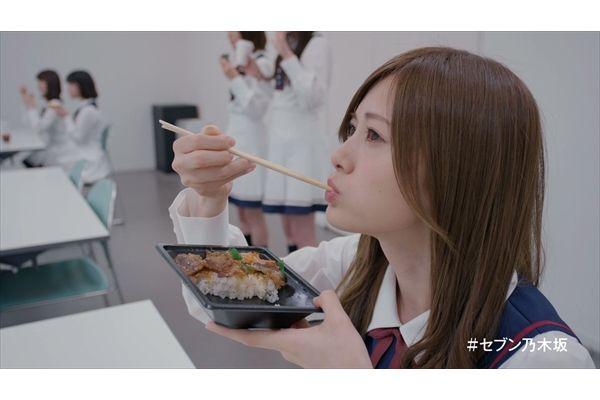 乃木坂46がマネキンチャレンジ!10日間限定動画公開中【動画】