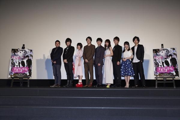 吉沢亮にとって友情は「安心感」映画「トモダチゲーム 劇場版」爆笑舞台挨拶