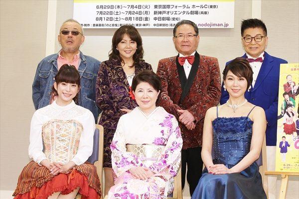 森昌子、河合郁人からの告白(?)にドキドキ「息子と同じくらいの年なのに…」