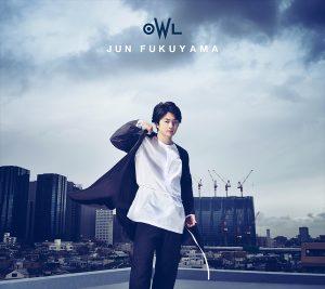 福山潤ニューアルバム「OWL」初回盤