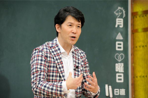 """宮川""""バツイチ""""朗太先生がシングルファーザーの苦労を激白…『しくじり先生』5・21放送"""