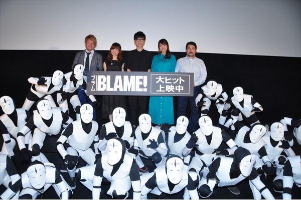 """""""駆除系""""襲撃でまさかの危機!? 劇場アニメ「BLAME!」初日舞台あいさつ"""