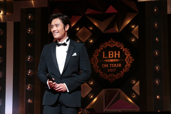 イ・ビョンホンの魅力満載「LBH ON TOUR」CSテレ朝chで6・3放送