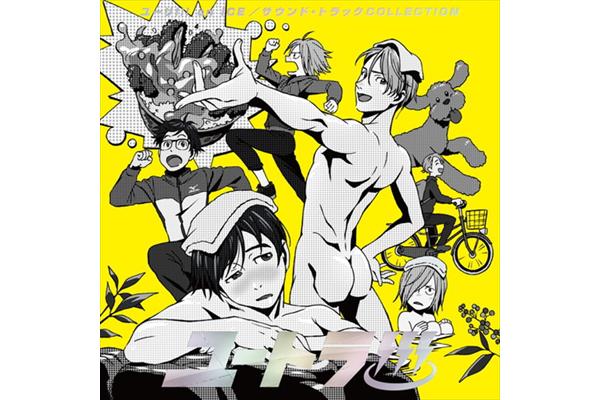 DEAN FUJIOKAが歌うOP曲が「ユーリ」アルバムに収録決定!描き下ろしイラストも公開