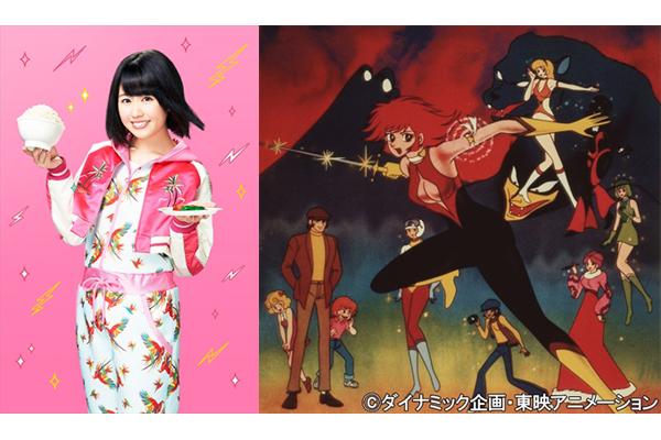 ももクロ 佐々木彩夏「キューティーハニー」パフォーマンス動画公開!「愛踊祭」課題曲