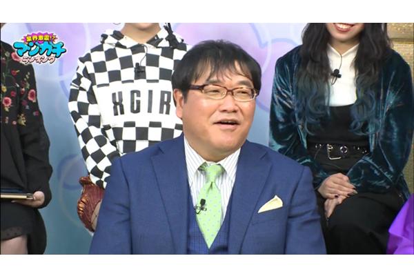"""10代男女の""""マジで好きな男性グループ""""は?『マジガチランキング』AbemaTVで5・31生放送"""
