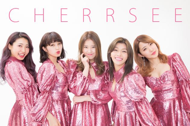 CHERRSEEインタビュー「自分たち発信で新しいことに挑戦していきたい」3rdシングル「Cry again」5・24リリース