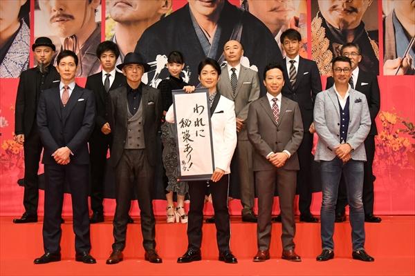 野村萬斎「人生の半分を生きたような濃密な映画」映画『花戦さ』完成披露