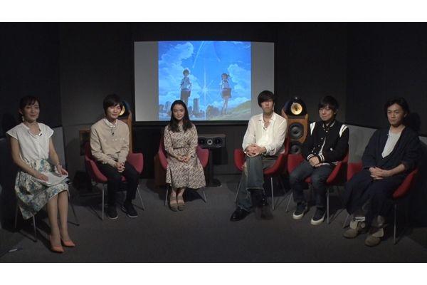 神木隆之介「壮大なネタバレが含まれる」ビジュアルコメンタリー公開「君の名は。」BD&DVD特典映像