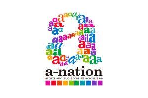 「a-nation 2017」