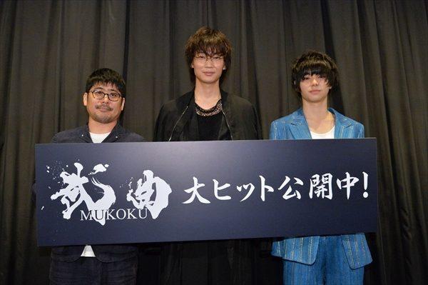 綾野剛&村上虹郎、過酷な撮影も「楽しくて仕方なかった」