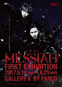 「MESSIAH FIRST EXIBITION」
