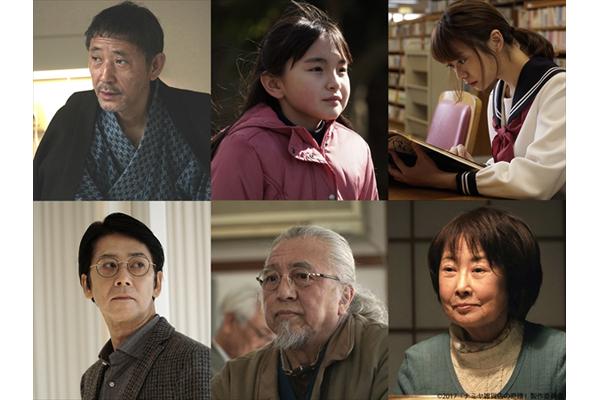 小林薫、PANTAらが山田涼介主演『ナミヤ雑貨店の奇蹟』に出演