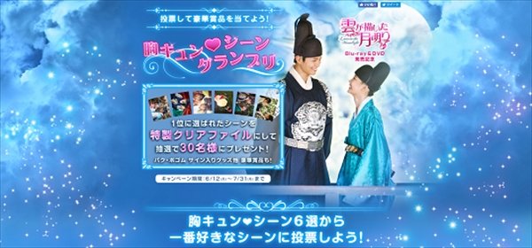<p>Licensed by KBS Media Ltd. &copy; Love in Moonlight SPC All rights reserved</p>