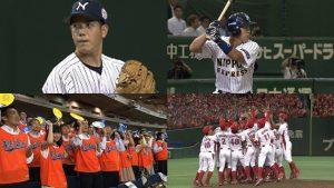 「第88回都市対抗野球大会」
