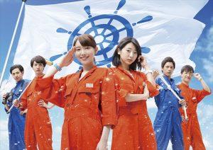飯豊まりえ&武田玲奈W主演ドラマ『マジで航海してます。』に桜田通、ボイメン勇翔ら出演決定