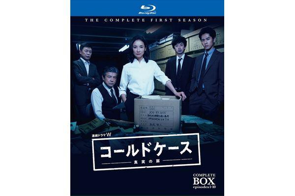 大ヒット海外ドラマを吉田羊主演で世界初のリメイク!『コールドケース~真実の扉~』BD&DVD 9・6発売