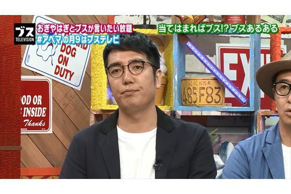 おぎやはぎ・小木博明「ブスだからモチベーションが上がらない」骨折後初の冠番組収録に参加