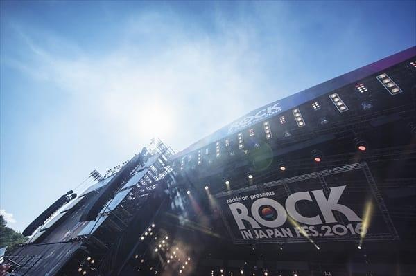 「ROCK IN JAPAN FESTIVAL 2017」の4日間をWOWOWで放送!