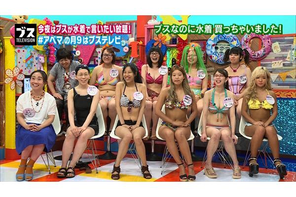 おぎやはぎ・小木博明「ブスの水着はリアル」『「ブス」テレビ』7・3放送