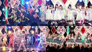 『SUMMER STATION音楽 LIVE 2016』