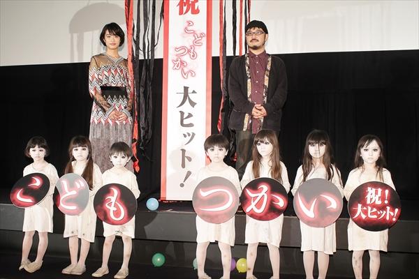 滝沢秀明&有岡大貴がプライベートで映画鑑賞「気付かれないもんだな~」