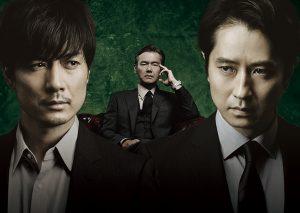 『犯罪症候群 Season2』