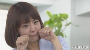 『痛快TVスカッとジャパン』