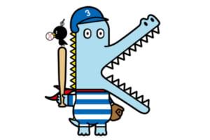 『全国高校野球選手権神奈川大会』