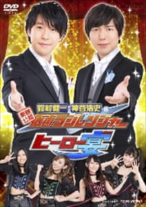 ©東映AG・東映・文化放送