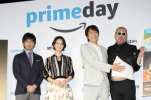 「Amazonプライムデー」記者発表会