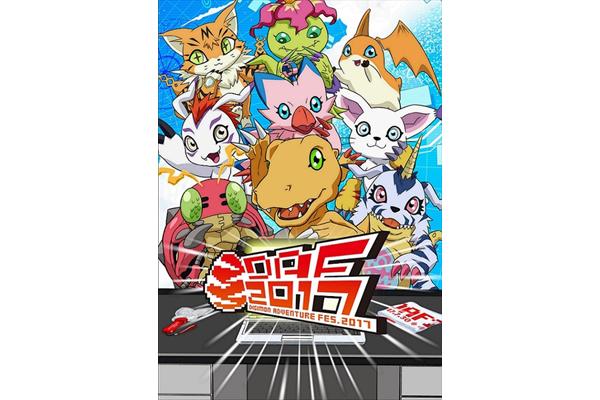 「デジモンフェス」メインビジュアル公開!7・30開催