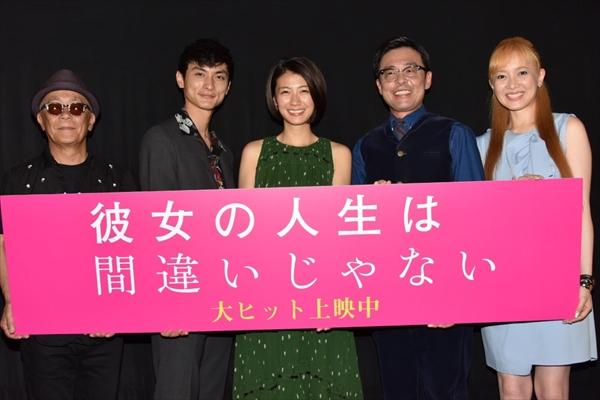 瀧内公美「この仕事を選んだことは間違いじゃない」映画「彼女の人生は間違いじゃない」海外進出も決定