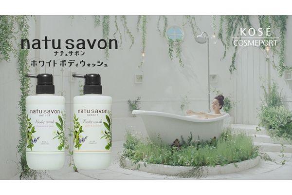 内田真礼 MV撮影時のオフショット公開