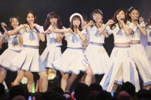 「SKE48『意外にマンゴー』公演 Supported by ゼロポジ」Zepp Nagoya