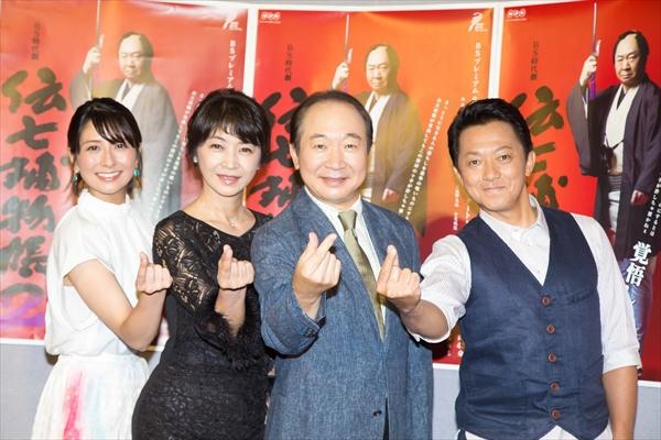 中村梅雀と共演した風見しんご「どれだけ緊張したか!」『伝七捕物帳2』8・4スタート